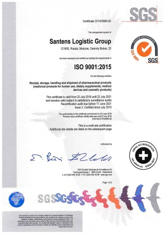 Certificate-ISO-2018-English